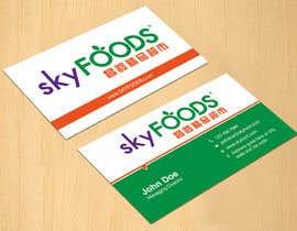 Nro 4 kilpailuun Design some Business Cards for an e-commerce supermarket käyttäjältä dinesh0805