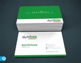 Nro 12 kilpailuun Design some Business Cards for an e-commerce supermarket käyttäjältä alvinfadoil