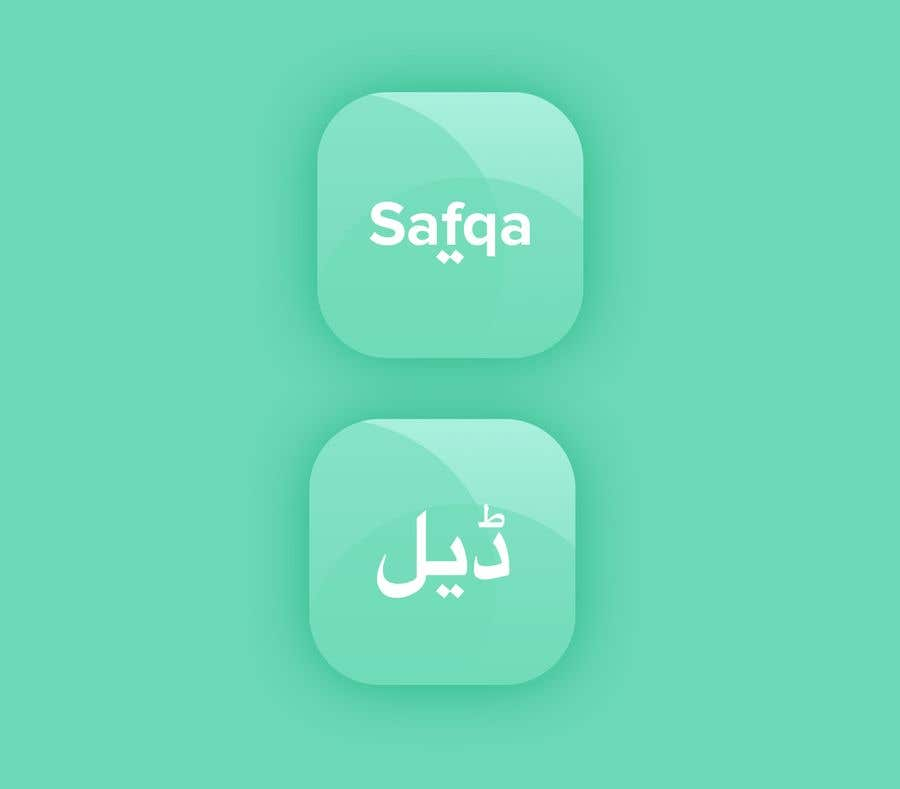 Bài tham dự cuộc thi #                                        38                                      cho                                         ARABIC APP ICON AND SPLASH PAGE DESIGN iOS and Android