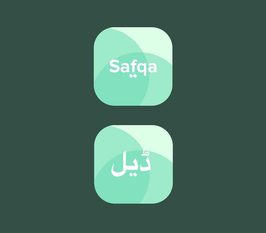 Bài tham dự cuộc thi #                                        39                                      cho                                         ARABIC APP ICON AND SPLASH PAGE DESIGN iOS and Android