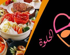 #38 for design facebook banner  for  cooking channel by Mohsindar56