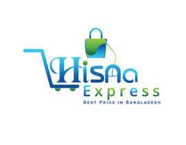 Nro 64 kilpailuun Redesign My Online Shop Logo - Hisna Express käyttäjältä hereabd