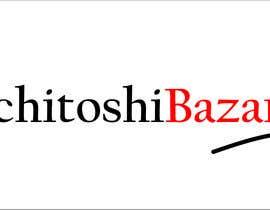 #96 for chitoshiBazar.com by vinifpriya