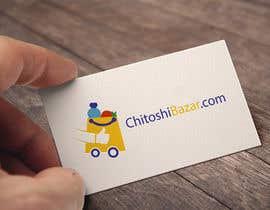 #92 for chitoshiBazar.com by RipaAshraf