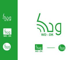 #61 for application logo af kit4t