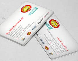 #416 cho business card design bởi Shuvo2020