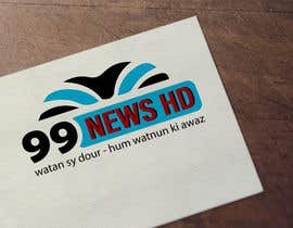 #93 for Design Logo for News Channel by Masudkhaled1998