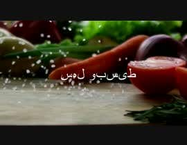 #82 cho Food Youtube Channel Intfo bởi barbblandro
