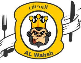 #25 pentru Remake this logo de către emannakhal