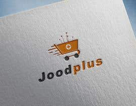 #270 for Logo Design for App by philly27