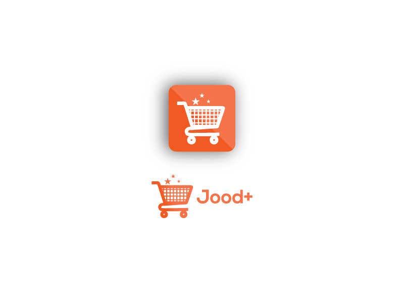Contest Entry #                                        246                                      for                                         Logo Design for App