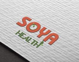 #53 สำหรับ Logo Design - 02/08/2020 04:31 EDT โดย sirajum15