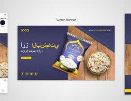 #73 for Design Adv banner PNG or GIF for social platforms by Sabbir8382