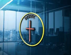 Nro 52 kilpailuun Need a quick logo/image käyttäjältä chandanadhikary