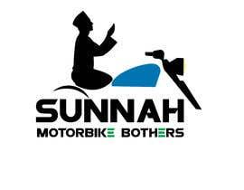 Nro 87 kilpailuun Design me a Logo (Islamic) käyttäjältä mohammadshohive