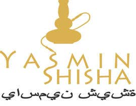 #3 for Design a Logo for a shisha (hookah) tobacco business by jessicaturner93