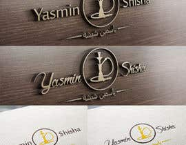 #28 for Design a Logo for a shisha (hookah) tobacco business by ahamedazhar