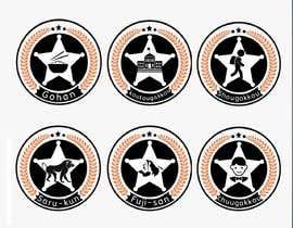 #49 cho Game Badges bởi FreelancerSejan1