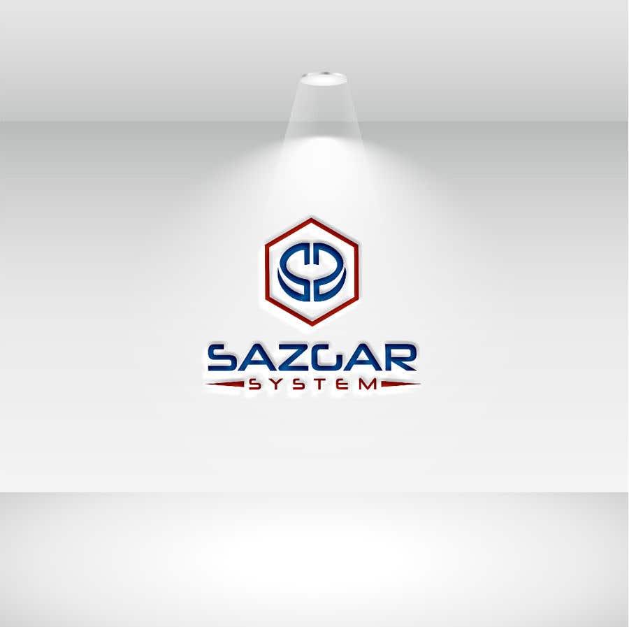 Contest Entry #                                        905                                      for                                         Design me a company logo