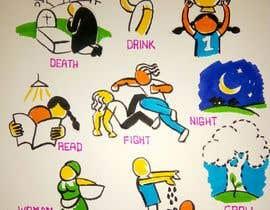 Nro 24 kilpailuun 50+ illustrations for Latin vocabulary training käyttäjältä Nileshkrlayek