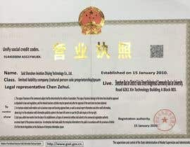 #14 cho translate a document from chinese to english bởi velmegam20