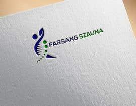 nº 317 pour Create company logo par sahelislam71