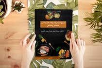 Bài tham dự #4 về Photoshop cho cuộc thi تصميم غلاف كتاب   Book cover design