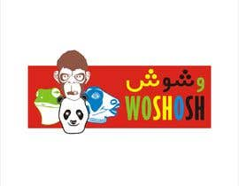 #177 for Design creative logo ( English and Arabic ) For Woshosh af mujahidcard