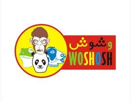 #178 for Design creative logo ( English and Arabic ) For Woshosh af mujahidcard