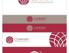 #120 untuk Logo Design for a Manufactoring of Polymer Pipes oleh CreativeDolphin