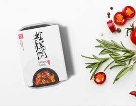 #58 for Packaging Design - 21/09/2020 16:45 EDT by binaliasy