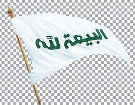 Nro 11 kilpailuun Working on the design of a banner käyttäjältä GraphicX2