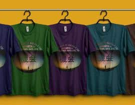 #141 for t shirt design by ahammedriaz703