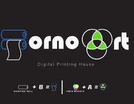Nro 151 kilpailuun Logo Design käyttäjältä MohamedElnzamy