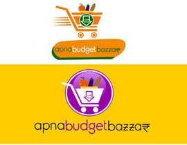 #52 для E-commerce grocery app logo от subhashreemoh
