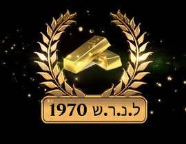 #78 для Make a logo design for a gold investment company от TANIBEST786