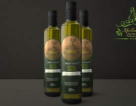 nº 147 pour Olive Oil Bottle Logo par emyibrahim007