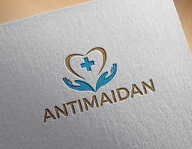 "#7 cho A volunteer logo for the Ukrainian organization ""Antimaidan"" is required. bởi Shakhawatsobuj2"