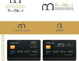#80 for Arabic font ((بوابة)) Logo design af hassanelkhtat1