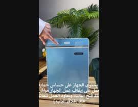 nº 1 pour adding arabic text to a video par eslammohamad40