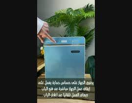 nº 13 pour adding arabic text to a video par SeifAta