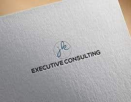 #106 , Logo Design for a Consulting Company 来自 borhanud225