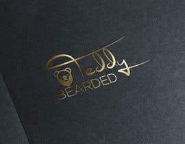 nº 123 pour Logo Design - 19/10/2020 10:45 EDT par Mdmanjumia