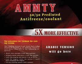 #27 for Car Antifreezing Coolant Liquied af ahmedsiamXI