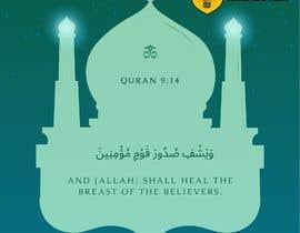Nro 26 kilpailuun Deleted the deceased virus Corona covid 19 by the doa in Al Quran Nur Karim from Natural Heart of Allahimu karim käyttäjältä rabbiinni
