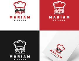 #239 untuk I need Logo design for kitchen / Resturant in Arabic & English oleh CreativityforU