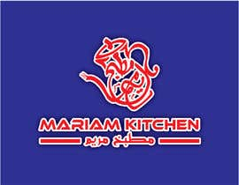 #250 untuk I need Logo design for kitchen / Resturant in Arabic & English oleh numednu0