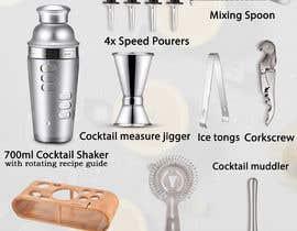 #47 для Product contents image от mdtarikul260