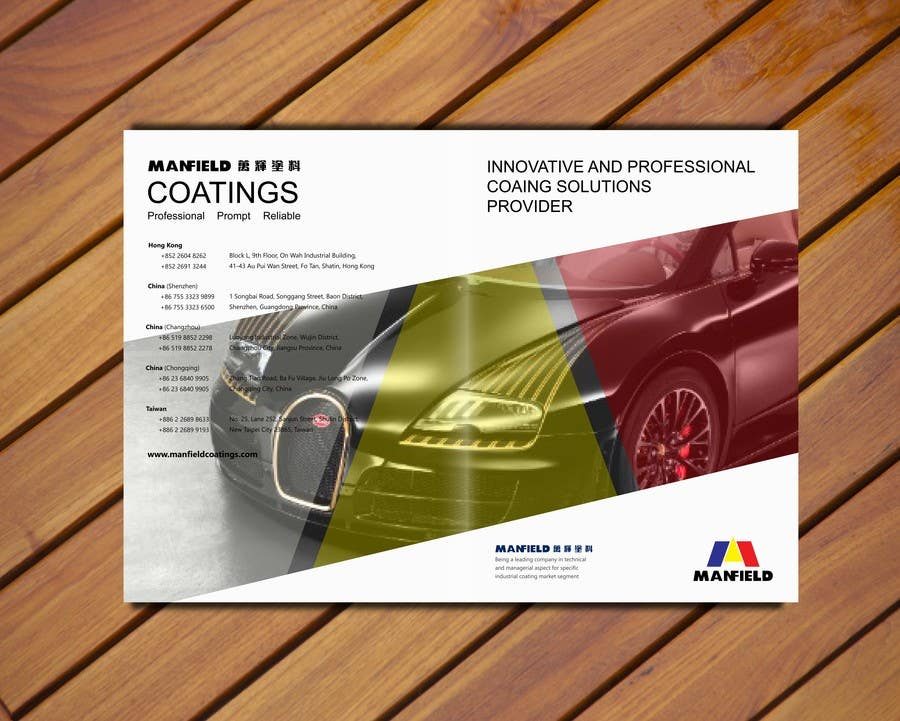 Konkurrenceindlæg #1 for Cover and Back Cover Design for Brochure - Coating Company targeted for Automotive Industry