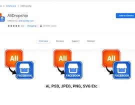 Nro 31 kilpailuun Logo for a Chrome extension käyttäjältä anayath2580